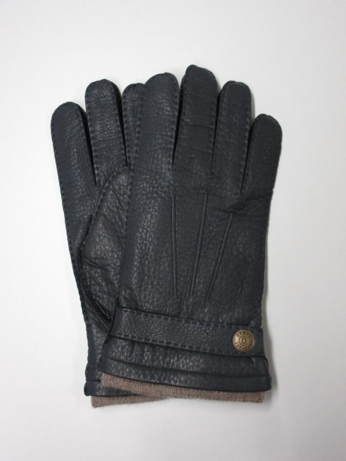 gloveN3b