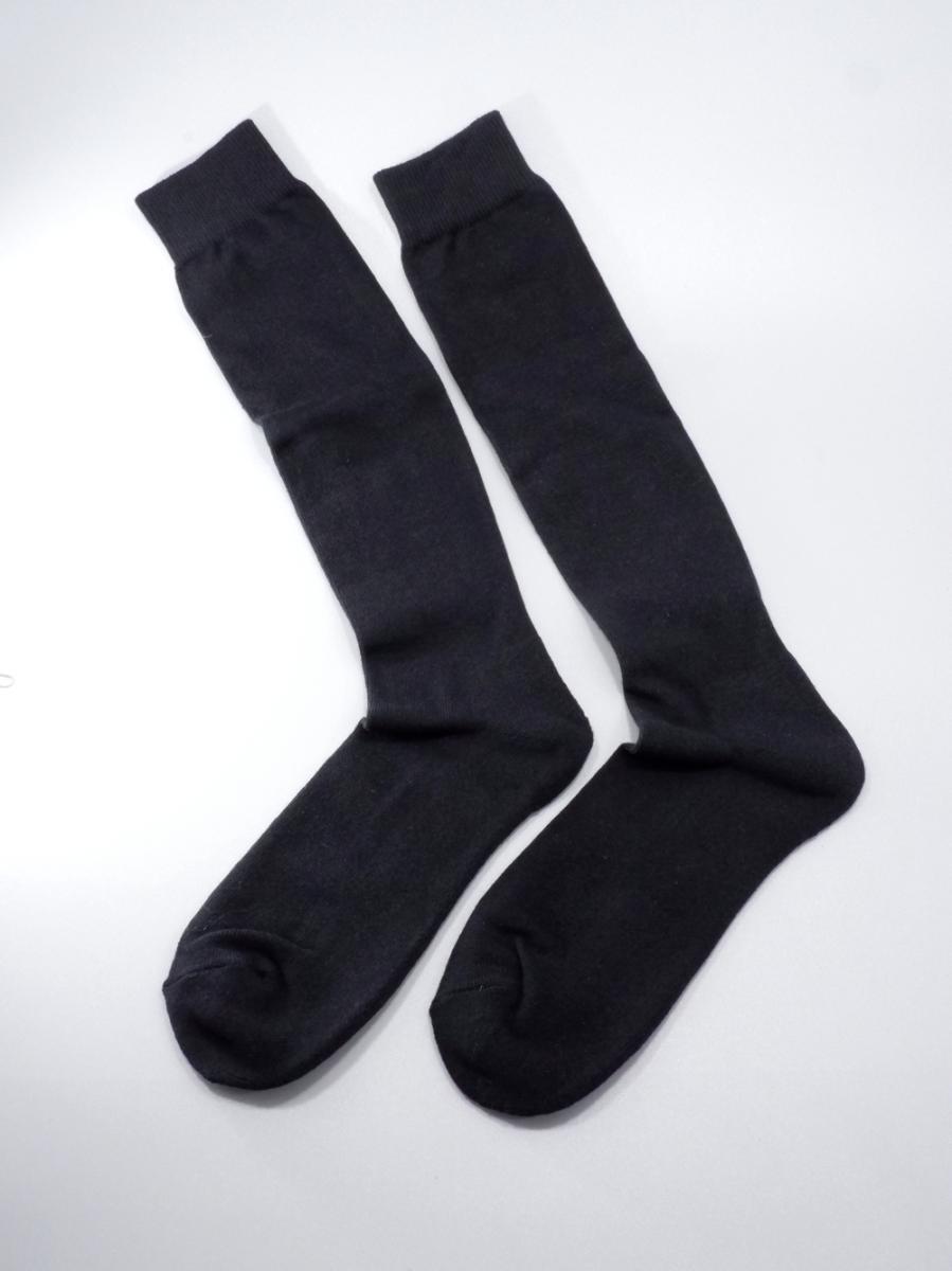 socksB70b