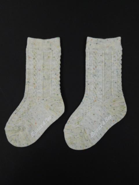 socksWU319d